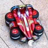 遙控車-翻滾特技車翻斗車遙控車越野遙控汽車模充電動賽車兒童玩具車男孩-奇幻樂園