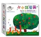 小小諾貝爾(5CD套裝)啟發孩子語言、音...