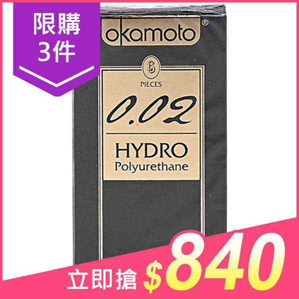 【任選3件$840】日本 okamoto 岡本 0.02 HYDRO衛生套(6入)【小三美日】保險套