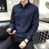 條紋襯衫男長袖韓版潮流秋季保暖加絨加厚寸休閒秋裝上衣襯衣男士YJ2935【雅居屋】