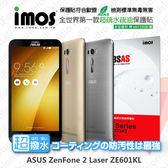 【愛瘋潮】ASUS ZenFone 2 Laser 6吋 iMOS 3SAS 防潑水 防指紋 疏油疏水 螢幕保護貼(預購)