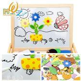 積木 兒童磁性拼拼樂拼圖男孩女寶寶益智力開發積木玩具1-2-3-6周歲4-5 夢藝家