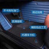 雷克薩斯腳墊 NX200T ES250 ES300H CT200H RX300專用RX200T全包圍腳墊