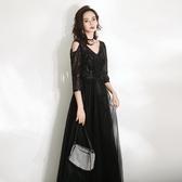 婚紗禮服 黑色晚禮服裙長款宴會高端大氣女王優雅2020新款夏季長袖顯瘦遮肉