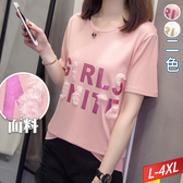 GIRLS燙印T恤(2色) L~4XL【453945W】【現+預】-流行前線-
