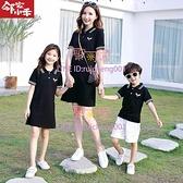 親子裝夏季一家三口四口裝洋氣POLO翻領網紅母女裝連衣裙【聚可愛】