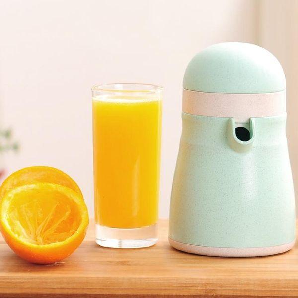 榨汁杯迷你炸橙汁檸檬  【超世代生活館】 TW