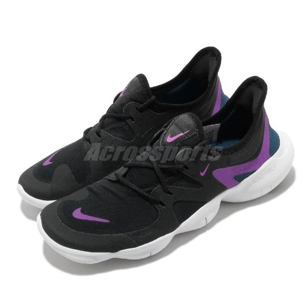 【五折特賣】Nike 慢跑鞋 Wmns Free RN 5.0 黑 紫 白 女鞋 赤足 襪套式 運動鞋 【ACS】 AQ1316-009
