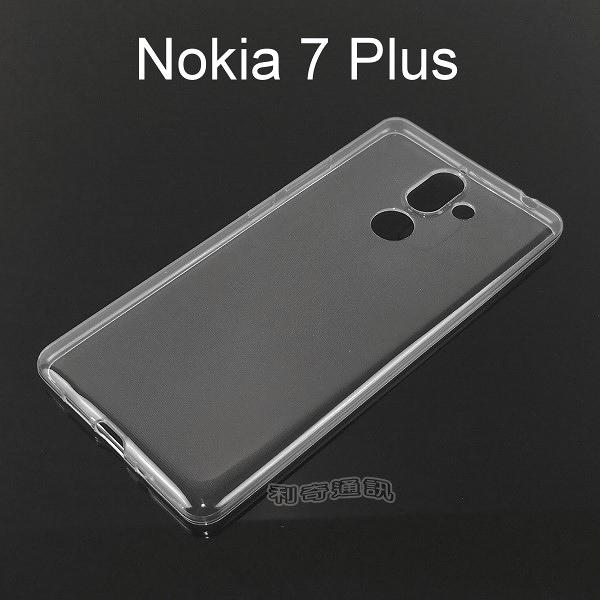 超薄透明軟殼 [透明] Nokia 7 Plus (6吋)