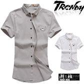 『潮段班』【SD032176】韓版素面免燙簡約短袖襯衫