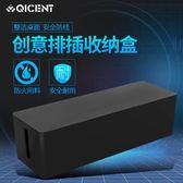 電源線集線器插線板筆插座充電器收納2件裝 LQ3077『科炫3C』