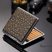 煙盒 雙槍煙盒20支裝便攜超薄不銹鋼皮香菸盒子男個性創意細煙金屬煙夾  一件免運
