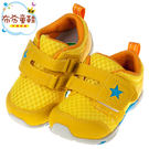 《布布童鞋》Moonstar日本澄黃之星透氣止滑寶寶機能學步鞋(13~14.5公分) [ I8C888K ]