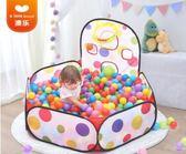 可折疊海洋球池室內玩具兒童遊戲屋寶寶嬰兒波波池小孩帳篷 igo  生活主義