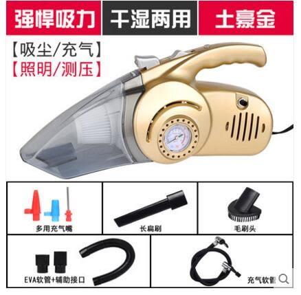 車載吸塵器充氣汽車打氣泵12V車內車用乾濕兩用照明大功率四合一