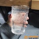 北歐復古浮雕金邊玻璃杯圓形太陽花水杯冷飲杯奶茶店果汁杯品牌【小桃子】