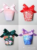 結婚喜糖盒子小號創意韓糖果禮盒婚禮浪漫粉色個性抖音同款紙盒子 晴天時尚館