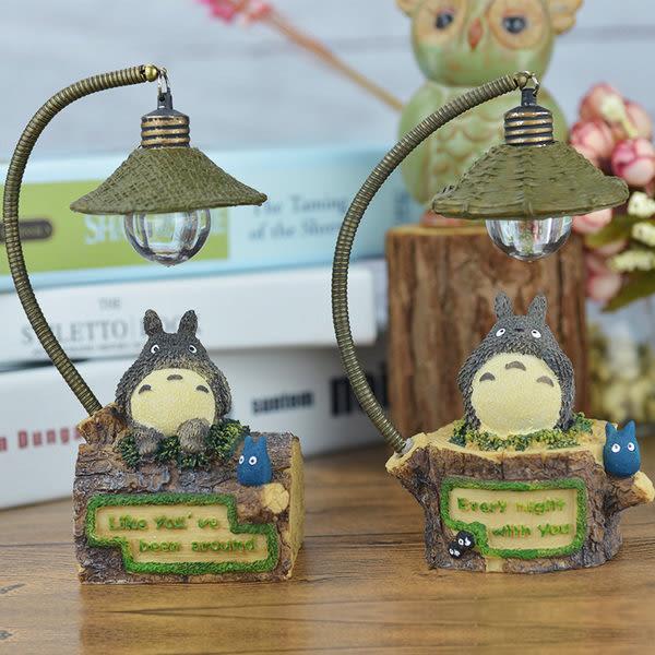 【發現。好貨】我最低價$250宮崎駿吉卜力totoro龍貓LED小夜燈 桌上燈飾 小夜燈 無臉男燈