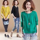 新款長袖t恤韓版女士寬鬆顯百搭女裝大碼上衣打底衫  遇見生活