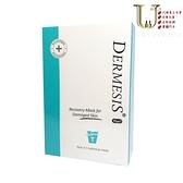 【優品購健康】Dermesis 迪敏施 涵鈣極緻修護面膜 25ml*5
