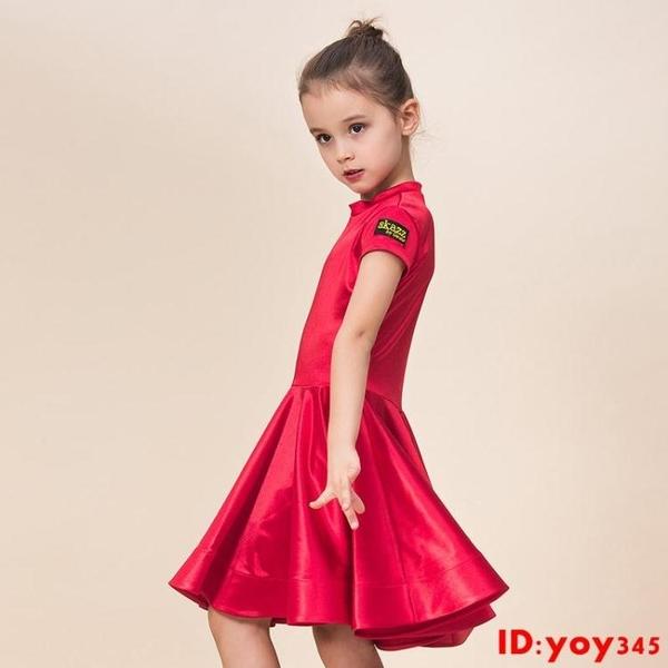 Sansha 三沙拉丁舞蹈裙女兒童舞蹈服連衣裙短袖演出服比賽服專業