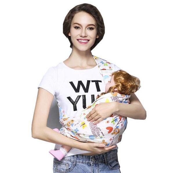 揹 帶/腰 凳 簡易單肩背帶純棉透氣橫斜抱式寶寶輕便喂奶背巾抱袋帶【全館免運限時八折】