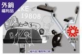 【 X-BIKE  晨昌】外銷福利品_磁控健身車 書桌車  超大座墊   超大書桌 台灣精品  19808(粉)
