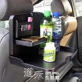 車載水杯架汽車用置物架多功能杯子放水杯架子小桌板后排固定大號 道禾生活館