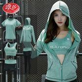 瑜伽服新款速干衣寬鬆長袖專業健身房跑步運動套裝女
