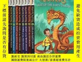 二手書博民逛書店Scholastic罕見Branches Dragon Mast