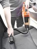 車載吸塵器車用大功率汽車有線充電強力專用家用兩用車內小型迷你【新店開業八五折】