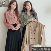 【天母嚴選】質感小翻領西裝外套/上衣(共三色)