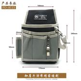 日本福岡工具電工專用工具包腰包帆布多功能加厚維修小型單肩釰 英雄聯盟