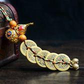 【雙11】開光銅合金八卦葫蘆五帝錢掛件小號吉祥物風水家居擺件折300