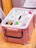 家用藥箱 藥箱家用箱應急箱家庭裝收納盒便攜小型大容量