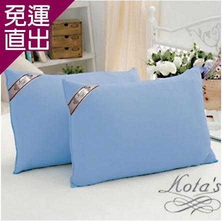 KOTAS 椰絲透氣枕 枕頭 吸濕排汗枕頭/買一送一(藍)【免運直出】