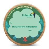 Naturals 蘆薈舒緩凝露200ml (愛地球限量版)
