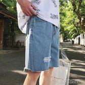 牛仔短褲 ins超火的牛仔褲男夏季薄款BF風破洞短褲5分褲子韓版ulzzang男褲 潮先生