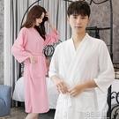 和服睡衣女薄款 成人性感浴衣吸水寬鬆睡袍男中長款情侶可穿200斤 3C優購