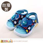 童鞋 台灣製迪士尼米奇正版閃燈涼鞋 魔法Baby