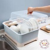 帶蓋碗碟架放碗架收納盒瀝水架裝碗筷收納箱廚房碗柜置物架 XW全館免運