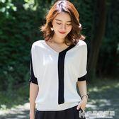 冰絲女T恤2019夏裝新款韓版寬鬆V領上衣薄款潮短袖條紋針織打底衫 快意購物網