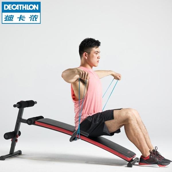 仰臥起坐輔助器板健身器材家用腹肌運動收腹鍛煉啞鈴凳CROW ATF 夏季狂歡