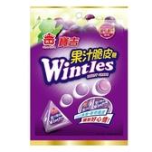 義美寶吉果汁脆皮糖-葡萄135g【愛買】