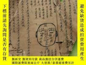 二手書博民逛書店罕見手抄老醫書207943