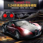 遙控玩具 漂移遙控車兒童男孩電動玩具賽汽車跑車模型 ys4691『伊人雅舍』