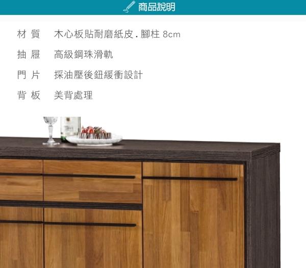 《固的家具GOOD》831-3-AJ 川普4尺餐櫃下座【雙北市含搬運組裝】