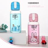 【彈跳Q萌杯】創意可愛玻璃瓶 彈蓋透明高硼矽玻璃杯 400ml水杯 水瓶 水壺 隨身瓶