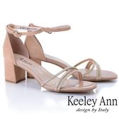 ★2019春夏★Keeley Ann細條帶 交叉繞帶水鑽真皮粗跟涼鞋(杏色)-Ann系列