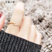 簡約線條開口可調節戒指女鋯石指環